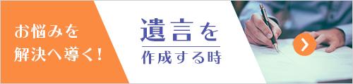山田大輔司法書士事務所